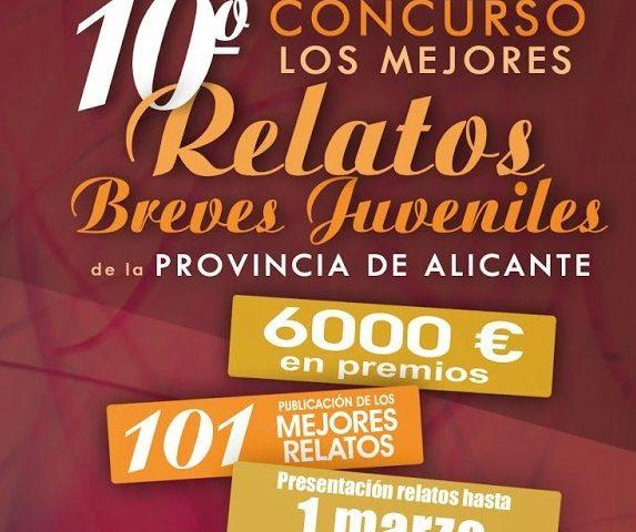 Triptico Relatos Juveniles 2015 catellano (1).jpg